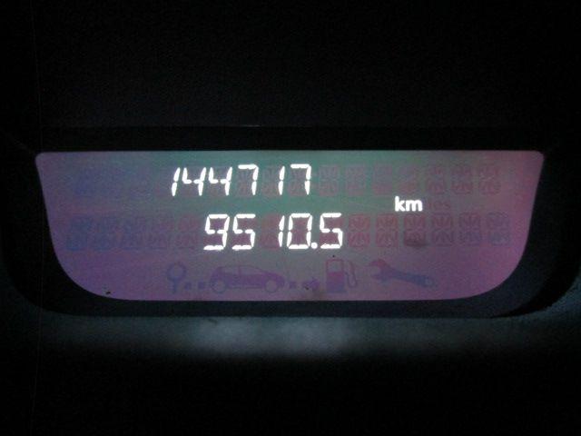 2014 Vauxhall Vivaro 2900 L1H1 CDTI P/V (142D19255) Image 14