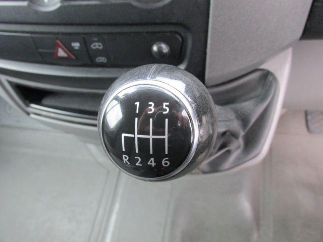 2015 Volkswagen Crafter CR35 TDI H/R P/V STARTLINE (151D35012) Image 12