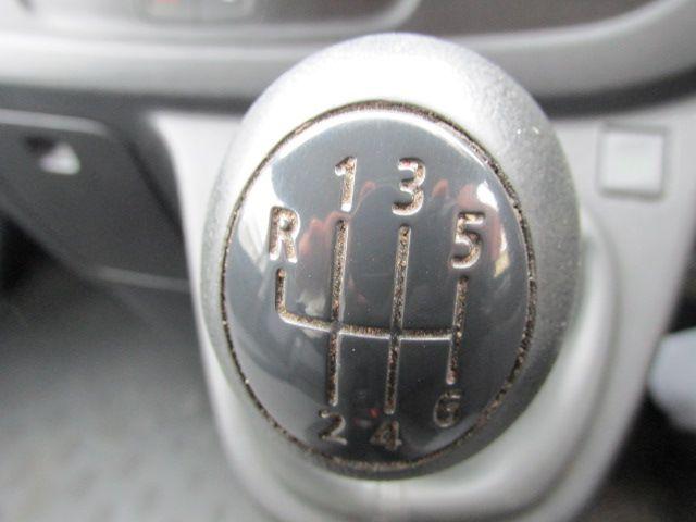 2015 Vauxhall Vivaro 2900 L2H1 CDTI P/V (152D23995) Image 13